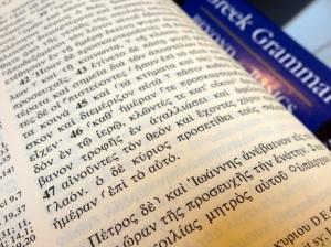O texto original das escrituras é a evidência primária da teologia