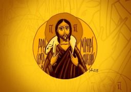 Introdução ao Evangelho de João
