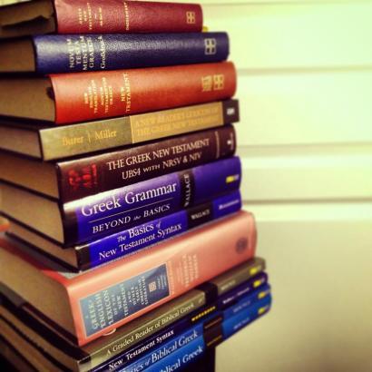 Livros de teologia, exegese, comentários