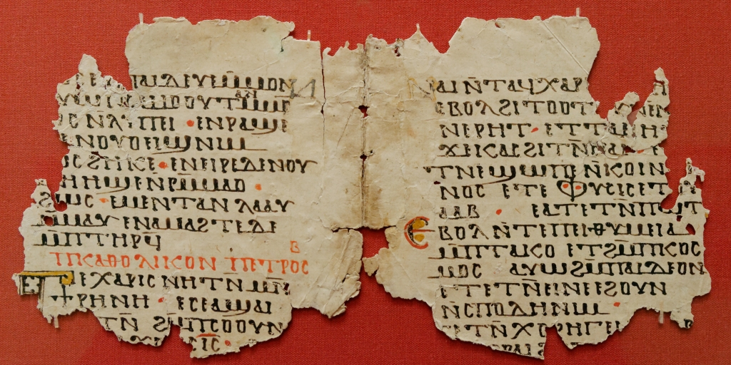 Liturgical_codex_Louvre_E10094